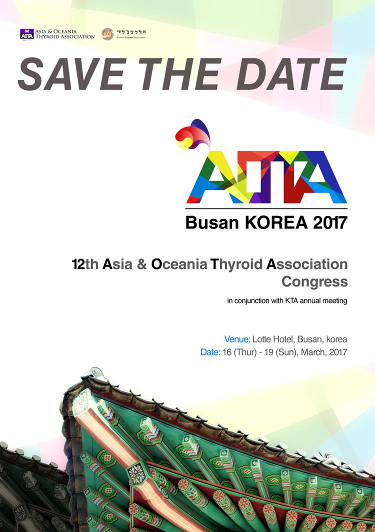 AOTA-Pusan-Korea1